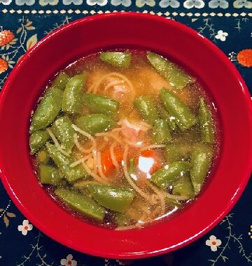 Ginger Chicken Noodle Soup Recipe